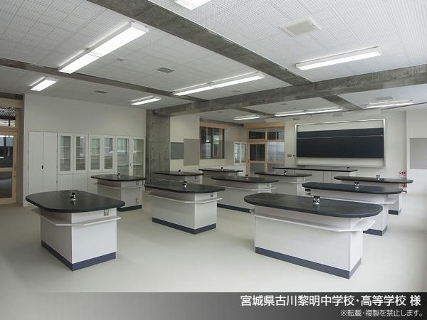 宮城県古川黎明中学校・高等学校 様|納入事例|コクヨ東北 ...